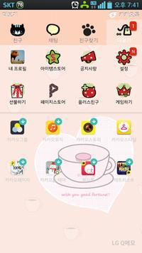 깜장고양이 까미_ 핑크카톡테마 (무료) screenshot 1