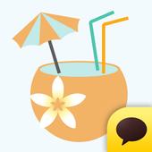 KakaoTalk Theme - Aloha Hawaii icon