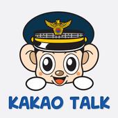 포돌이 테마 for KakaoTalk icon