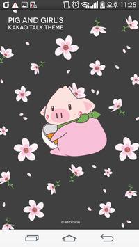 피그앤걸스 카카오톡 테마 - 꽃돼지 팔복 poster