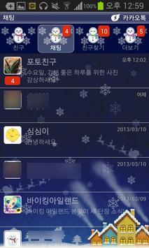 Snow Winter Kakao Talk Theme screenshot 3