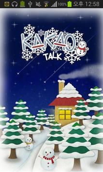 Snow Winter Kakao Talk Theme poster