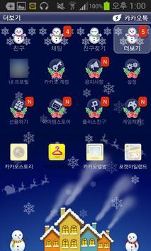 Snow Winter Kakao Talk Theme screenshot 7