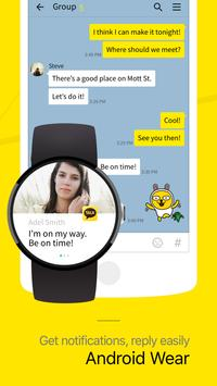 KakaoTalk screenshot 5
