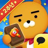 프렌즈사천성 icon