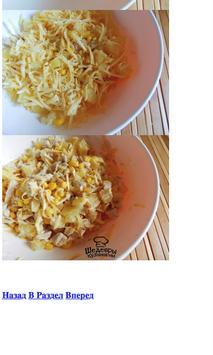 Как готовить apk screenshot