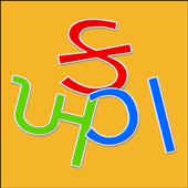 Gujarati Kids Learning icon