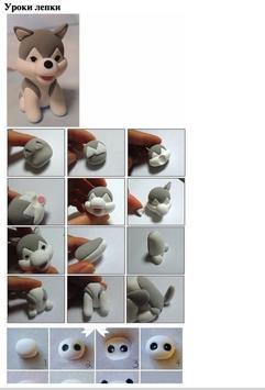 Как лепить из пластилина пони screenshot 1