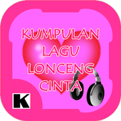 Bells Love Song Collection OST icon