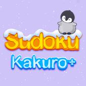 Sudoku Kakuro+ Free puzzle game icon