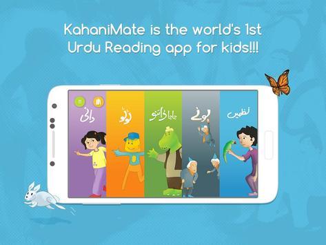 Kahani Mate poster