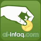 AL-INFAQ.COM icon