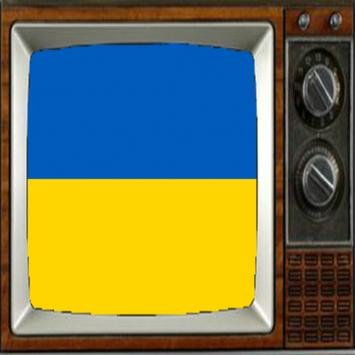 Satellite Ukraine Info TV apk screenshot