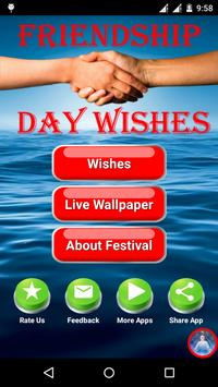 Friendship Day Wishes - 2018 poster