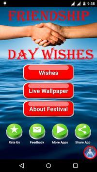 Friendship Day Wishes 2017 apk screenshot