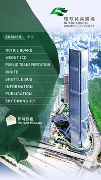 International Commerce Centre poster