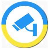 Камери України icon