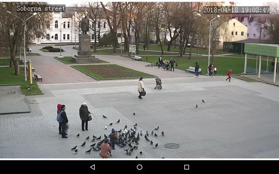 Камери України screenshot 11