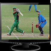 Live Cricket TV 2017 icon