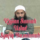 Kajian Ustadz Syafik Basalamah icon