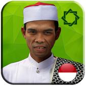 50 Ceramah Ust Abdul Somad Lc - Ahli Hadist icon