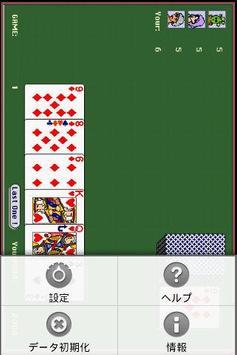 LastOne (free) apk screenshot