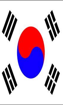 Корейский для Начинающих screenshot 1