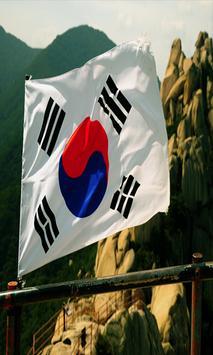 Корейский для Начинающих screenshot 2