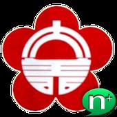 大義國中行動校園 icon