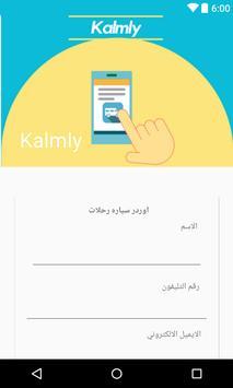 Kalmly poster