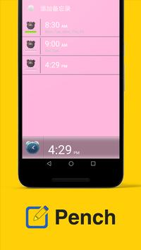 Pench apk screenshot