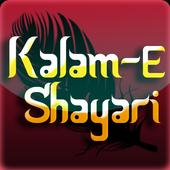 Kalam-E Shayari icon