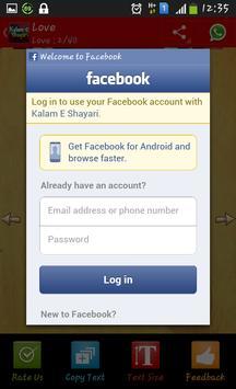 Kalam-E Shayari apk screenshot