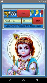 All Hindu god Mantra Audio Free for Android - APK Download