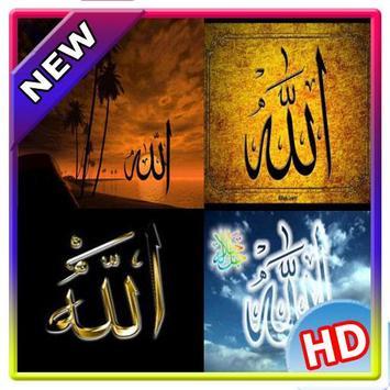 Wallpaper Kaligrafi Lafadz Allah Apk App Free Download For Android