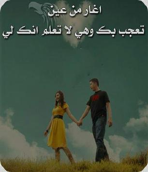 صور تهز الاحاسيس poster
