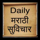 Daily Marathi Suvichar icon