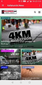 Kallakurichi.News poster