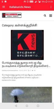 Kallakurichi.News screenshot 2