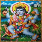 Sri Kal Bhairav Songs & Bhajans icon