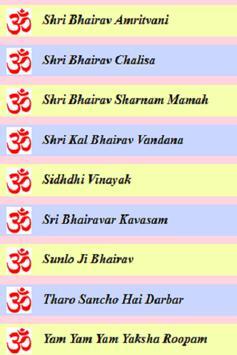 Sri Kal Bhairav Songs & Bhajans apk screenshot