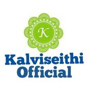 kalviseithi Official icon