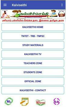 kalviseithi Official apk screenshot