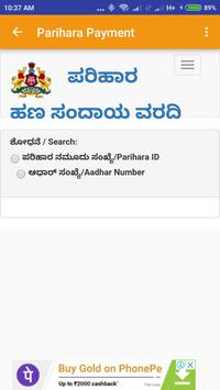 Karnataka Bhoomi Land Records - ಕರ್ನಾಟಕ ಭೂಮಿ screenshot 6