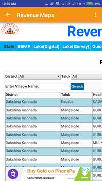Karnataka Bhoomi Land Records - ಕರ್ನಾಟಕ ಭೂಮಿ screenshot 1