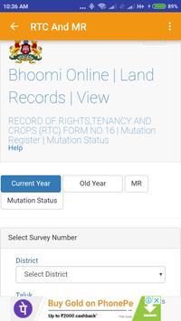 Karnataka Bhoomi Land Records - ಕರ್ನಾಟಕ ಭೂಮಿ screenshot 2