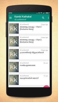 Kambi Kathakal - Malayalam screenshot 2