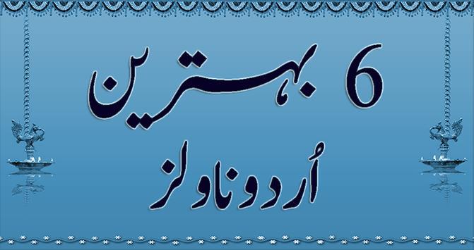 6 Best Urdu Novels - Offline poster