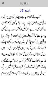 6 Best Urdu Novels - Offline screenshot 2