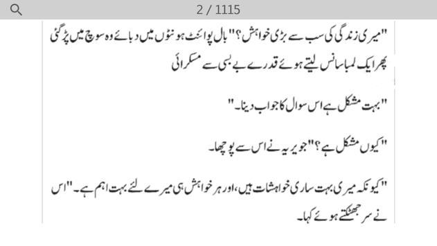 Pir-e-Kamil screenshot 1